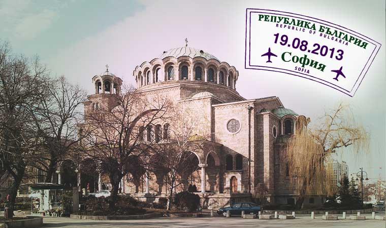 Representing Bulgaria